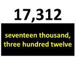 17 312