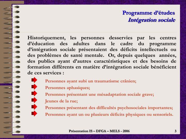 Programme d tudes int gration sociale1