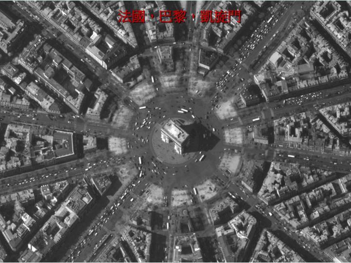 法國,巴黎,凱旋門