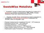 swetswise metadata2