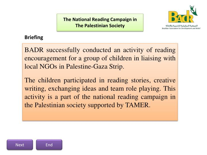 The National Reading Campaign in The Palestinian Society