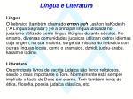 l ngua e literatura