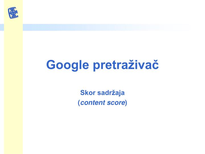 Google pretraživač