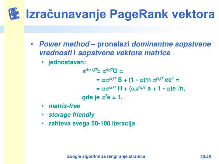 Izračunavanje PageRank vektora