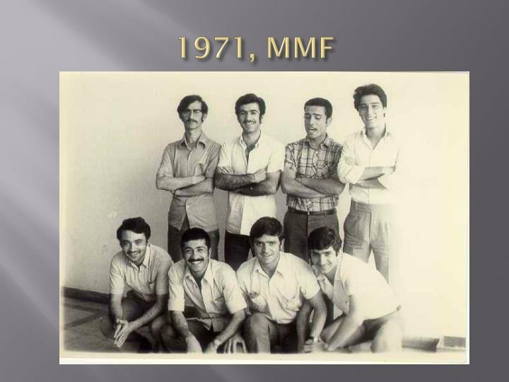 1971 mmf