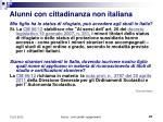 alunni con cittadinanza non italiana1