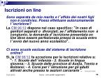 iscrizioni on line2