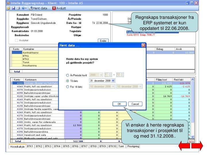 Regnskaps transaksjoner fra ERP systemet er kun oppdatert til 22.06.2008.