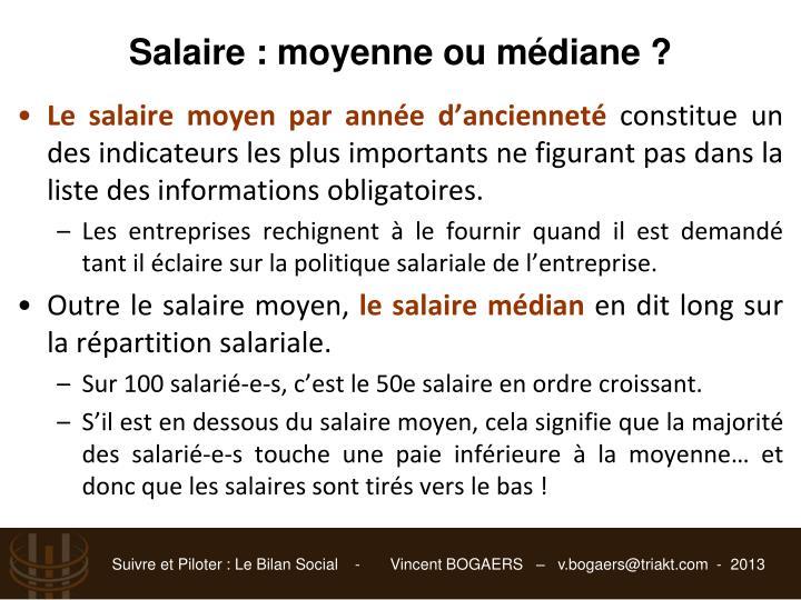 Salaire : moyenne ou médiane ?