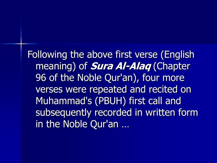 Following the above first verse (English meaning) of