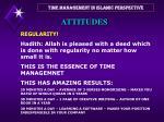 attitudes3
