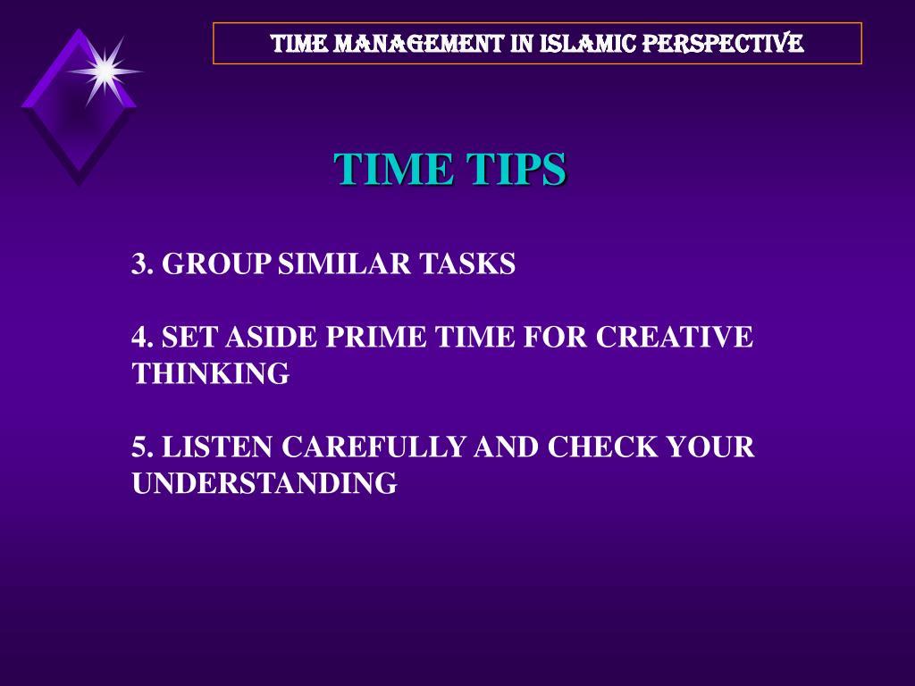 Ppt بسم الله الرحمن الرحيم Powerpoint Presentation Id 5220591