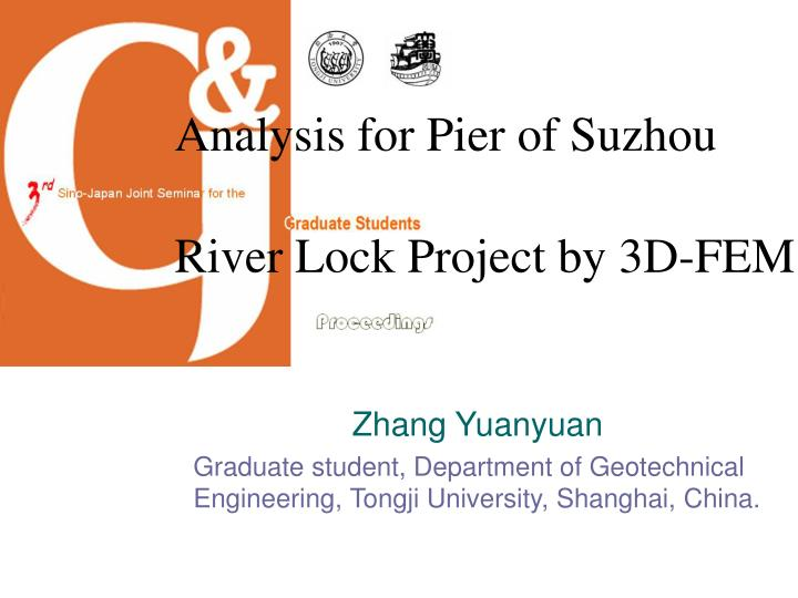 analysis for pier of suzhou river lock project by 3d fem n.