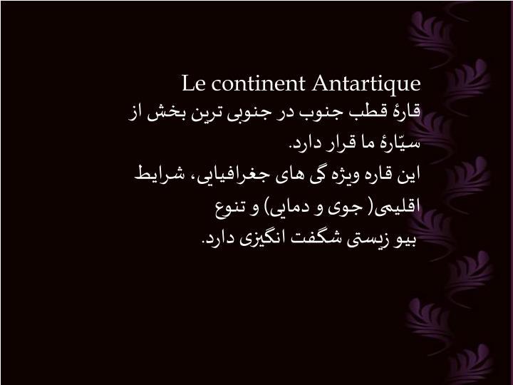 Le continent Antartique