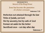 hebrews31