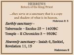hebrews34