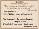 hebrews38