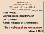 hebrews40