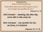 hebrews44