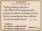 hebrews53