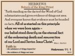 hebrews54