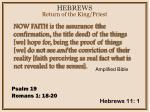 hebrews55
