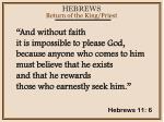 hebrews58