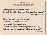hebrews63