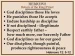 hebrews69