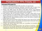 pemungut pph pasal 22