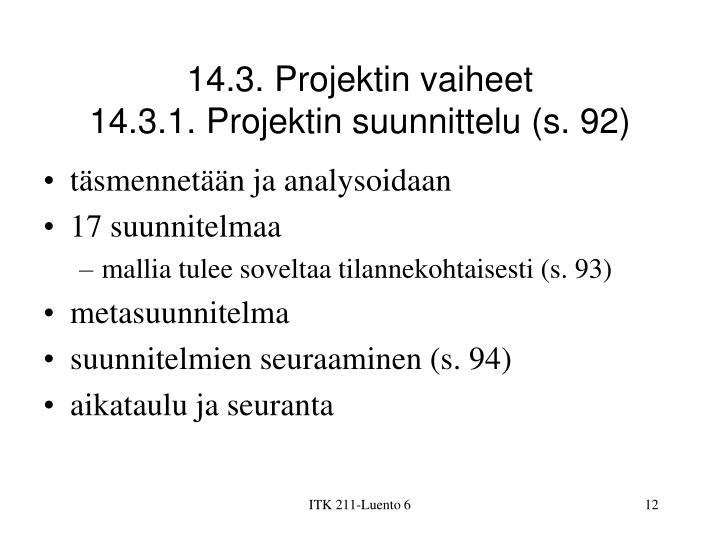 14.3. Projektin vaiheet