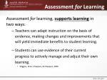 assessment for learning4