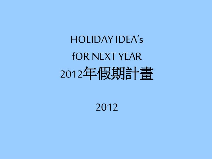 Holiday idea s for next year 2012 2012