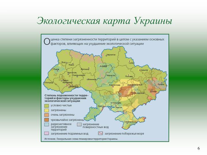 Экологическая карта Украины