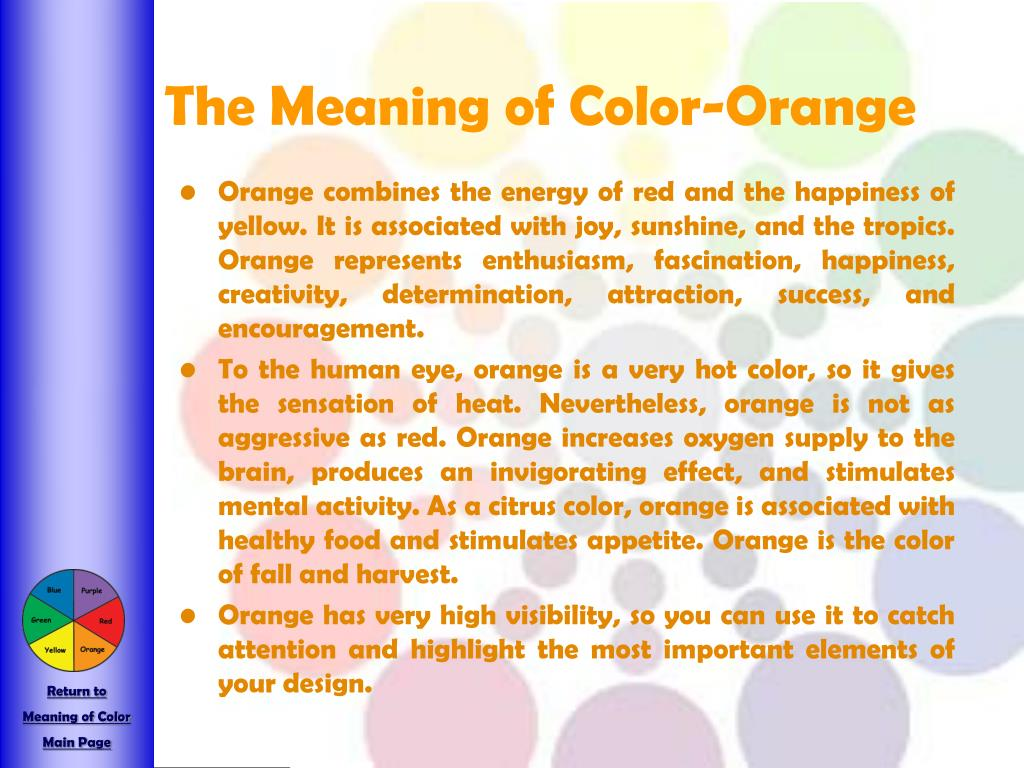 Ppt the color wheel powerpoint presentation id5236124