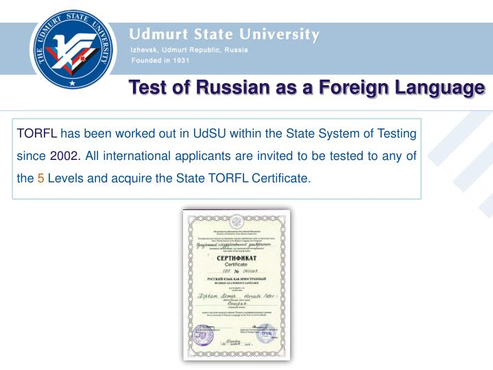 Test of Russian as a Foreign Language