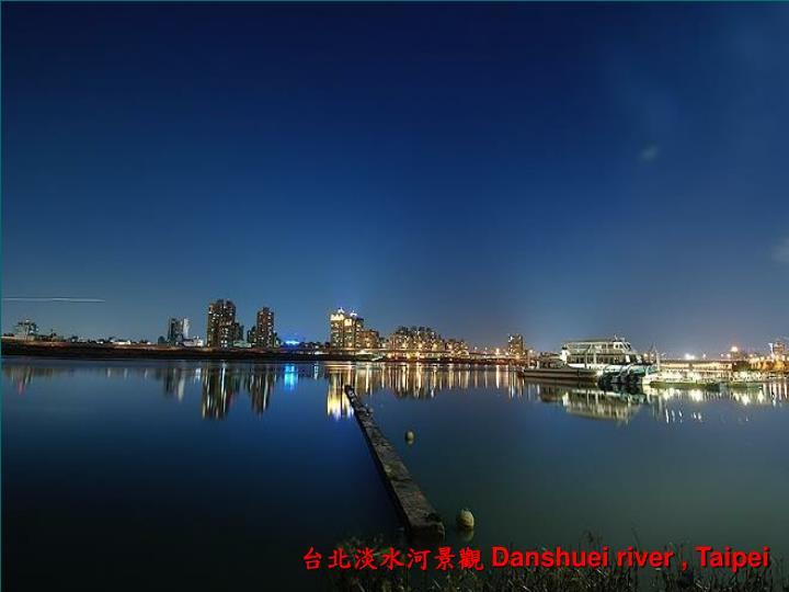 台北淡水河景觀