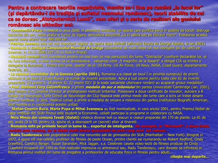 """Pentru a contracara teoriile negativiste, menite sa-i tina pe români """"la locul lor"""" (şi depărtându-i de tradiţia şi sufletul neamului românesc), teorii stabilite de cei ce se doresc """"Atotputernicii Lumii"""", vom oferi şi o serie de realizari ale geniului românesc ale ultimilor ani:"""