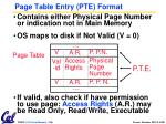 page table entry pte format
