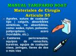 manual tarifario soat materiales de cirug a art culo 558