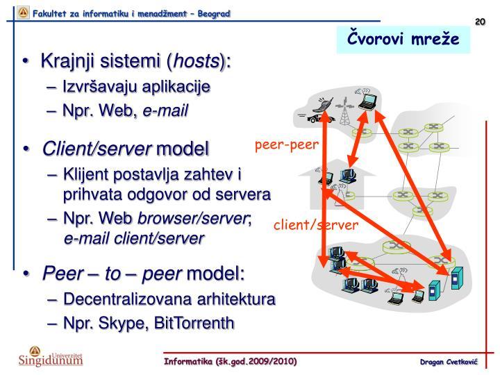 Krajnji sistemi