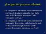 gli organi del processo tributario2