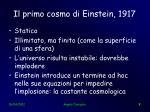 il primo cosmo di einstein 1917