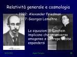 relativit generale e cosmologia