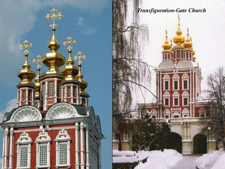 Transfiguration-Gate Church