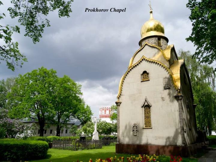 Prokhorov Chapel
