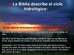 la biblia describe el ciclo hidrol gico