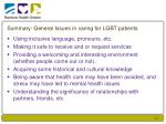 summary general issues in caring for lgbt patients