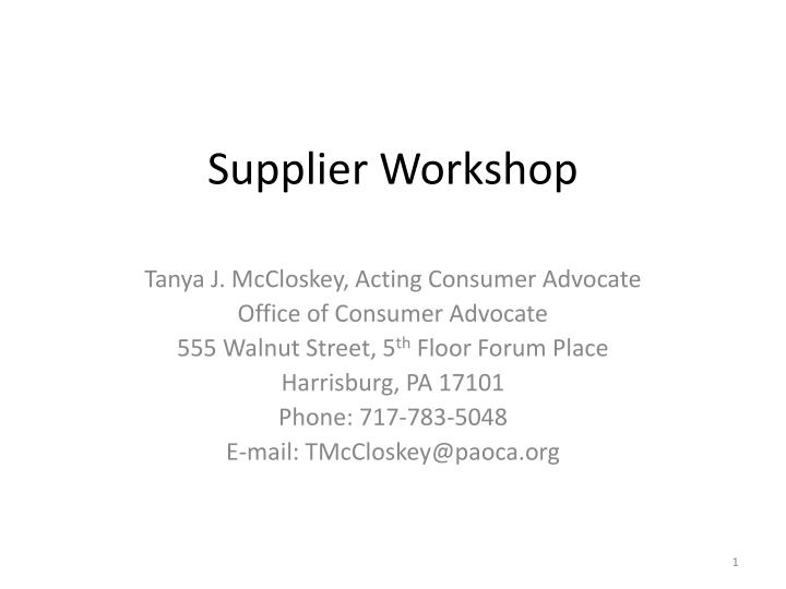 supplier workshop n.
