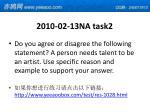2010 02 13na task2